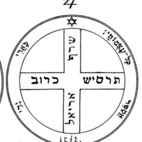 ソロモン王木星の護符