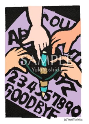 ホロスコープをイメージで解読するサビアンシンボルカード乙女座18度