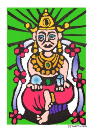 sabiansymbols Aquarius4