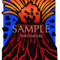 sabiansymbols virgo17