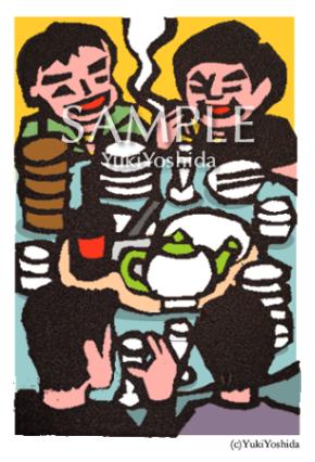 イメージで読み解くサビアンシンボルカード蟹座15度