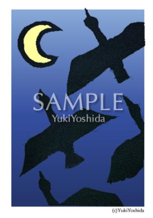 ホロスコープをイメージで解読するサビアンシンボルカード牡羊座12度