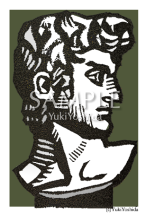 sabiansymboi Virgo1