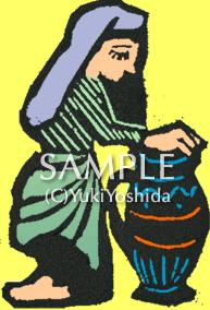 サビアンシンボル牡牛座7度 サマリアの女