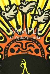 サビアンシンボル獅子座27度